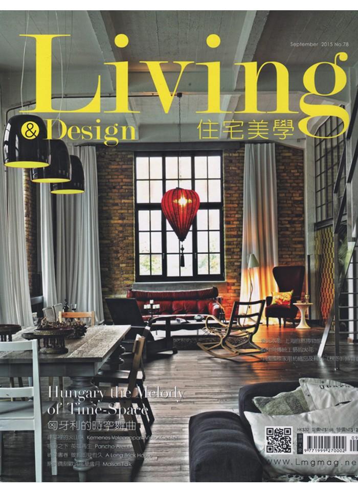 2015 living design borito-meret